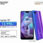 タイで「honor 10」発売、HUAWEI P20と同じKirin 970搭載のハイスペック機、価格は約4.8万円