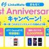 格安SIM「LinksMate」、ONKYO GRANBEATやHUAWEI Mate 10 Proなどが値引きのキャンペーン開始