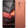 Nokia 5.1 発表、MediaTek Helio P18搭載でアルミボディの5.5インチ(18:9)スマートフォン