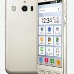 シンプルスマホ4 発表、防水防塵対応のシニア向けのスマートフォン、ソフトバンクから発売