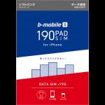 日本通信 データ格安SIM「b-mobile S 190PadSIM(for iPhone)」発売、ソフトバンク版iPhoneでも利用可能