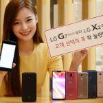 LG X2 発表、5インチHDディスプレイのエントリースマートフォン