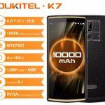 OUKITEL K7 発表、10000mAhバッテリー搭載の6インチ(18:9)スマートフォン