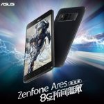 ZenFone Ares (ZS572KL) 海外で発売、5.7インチ2k・SD821・RAM8GB搭載のスマートフォン、価格は約3.7万円