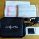 月額2335円で WiMAX が使える、縛り無しの「DMMいろいろレンタル」レビュー