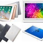 10インチタブレットの比較【2018年版】MediaPad M3 Lite 10 wp、NEC LAVIE Tab、ZenPad10、iPad、MediaPad M5 Pro、Lenovo Tab4 他