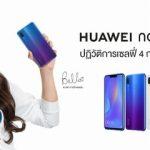 タイでHUAWEI nova 3とnova 3i 発売、6.3インチ縦長ディスプレイのファブレット