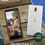 タイで「The new Nokia 3.1」発売、5.2インチ縦長ディスプレイのAndroid Oneスマートフォン