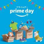 ビックセール「Amazonプライムデー 2018」開催
