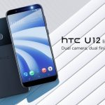 HTC U12 life 発表、6インチ縦長・SDM636搭載のミッドレンジスマートフォン