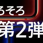 OPPO Japan (オッポ ジャパン) R11sに続く第2弾はR15 ProとR15 Neo