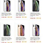 Etorenで海外版「iPhone XS Max A2104」販売開始、総額 約16.8万円から