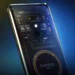ブロックチェーン搭載スマホ「HTC EXODUS 1」発表、購入は仮想通貨限定