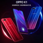 OPPO K1 発表、画面内指紋認証・SDM660搭載の6.4インチファブレット
