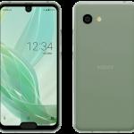AQUOS R2 compact 発表、ダブルノッチ・5.2インチ・Snapdragon845搭載の小型ハイスペックモデル