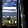 Kyocera DuraForce PRO 2 発表、防水防塵対応・アクションカム搭載のタフネススマートフォン