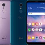 楽天モバイル「LG Q Stylus」発売、スタイラスペン付属の大画面スマホ