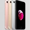 UQモバイル、iPhone7の32GB/128GBモデルを12月に発売