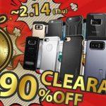 Spigen、iPhone・Galaxy・HUAWEIのスマホケースが500円で買えるセール開始