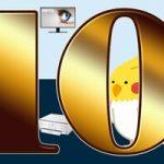NTT-X Storeで「dポイント10倍キャンペーン」開始、条件により最大15倍