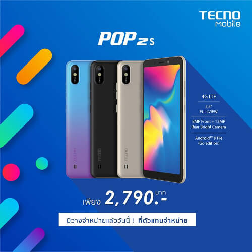 TECNO POP 2s 発表、5 5型ディスプレイのAndroid GO Edition