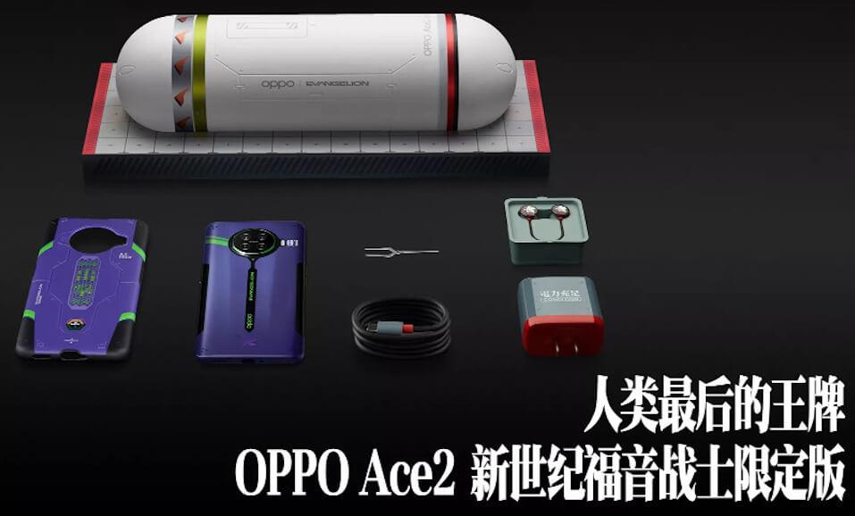 OPPO Ace2 EVA 限定版 発表、エヴァンゲリオンとのコラボモデル ...
