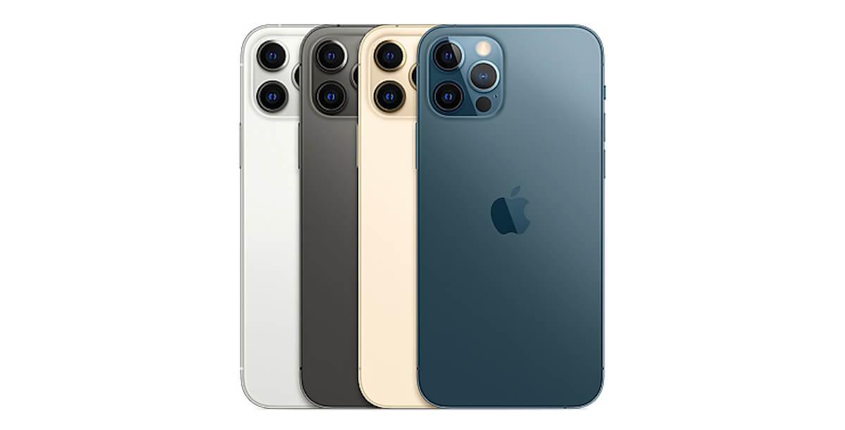 iPhone 12 Pro 発表、6.1インチ・トリプルカメラ・Apple A14 Bionic搭載 | phablet.jp (ファブレット.jp)